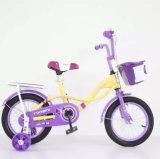 2016 [مولتي-فونكأيشن] متداخل يطوي جديات درّاجة