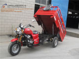 150cc、Three Wheel Motorcycle、中国New Style、Cargo Tricycle、Gasoline Trike、Tuk Tuk、(SY150ZH-A7)