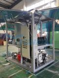 Двойная машина Yuneng Zja фильтра для масла трансформатора этапа