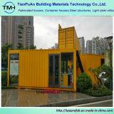 移動可能な輸送箱の家