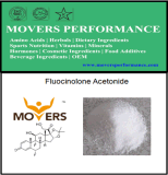 CASのNOが付いている高品質のFluocinoloneのAcetonide: 67-73-2