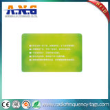 Re - Writable тариф данным по Kb обеспеченностью 106 карточки 13.56MHz пассивный RFID/s