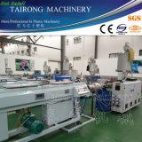 HDPEの管の生産ライン/PPのPEのプラスチック管の放出機械