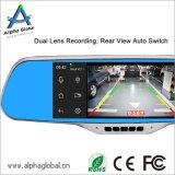 """Registratore dell'automobile dello specchio di retrovisione dell'affissione a cristalli liquidi dello specchio della macchina fotografica posteriore 7 del precipitare """" con il GPS"""