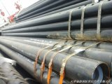 중국에서 좋은 품질 탄소 이음새가 없는 강철 관
