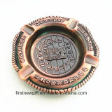 Presente promocional Laser Logo Oval Key Ring Metal Keychain (F1368)