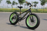[هي بوور] سمين إطار العجلة ثلج درّاجة ([ل--19])
