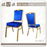 الألومنيوم الأزرق أو البنفسجي فندق / ولائم الطعام كرسي (JY-L155)