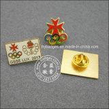 折りえりPin (GZHY-LP-022)を広告するカスタム記念品のバッジ
