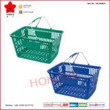 Panier à provisions en plastique coloré d'hypermarché avec les poignées en métal (OW-BM005)