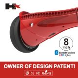 Hx Patente de venta caliente 8 pulgadas de color de oro de 2 rueda Smart Auto equilibrio Scooter Electric Hoverboard