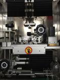 収縮のプラスチックびんのラベルのスリーブを付ける機械