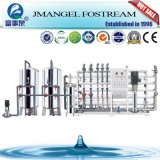 Strumentazione elaborante dell'acqua compatta superiore di osmosi d'inversione