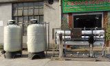 6000L/H 2016 건전지 수생 식물을%s 좋은 디자인 RO 기계