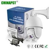1080P 2.0MP protègent la caméra à grande vitesse d'IP PTZ de réseau (PST-HHH61C)
