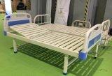 (A-125) Flat Hospital Bed mit Edelstahl Bed Head