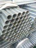 Tubulações galvanizadas mergulhadas quentes padrão do soldado do andaime de BS1139 BS1387