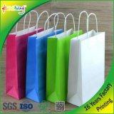 Kraftpapier-Papiertüten/Handbeutel/Geschenk-Beutel/kundenspezifische Kraftpapier-Papiertüten
