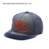 方法急な回復の野球のスポーツの帽子
