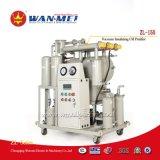 Wanmei (ZL-75)の単段の真空の絶縁オイルのリサイクルプラント
