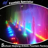 De muzikale Fontein van het Water met de Gevolgen van de Verlichting