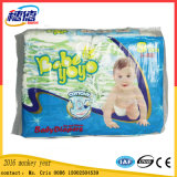Ребёнок 2016 Fair Adult кантона Diapersgrade Baby Diapersassurance Diapers