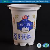 Tazza di plastica stampata (bianco latteo)