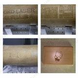 Perfect Machine Laser 10W 30W 60W CO2 Gravure au laser avec Ce