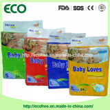 Хозяйственное Disposable Baby Diapers в Discount к азиату