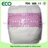 Couches-culottes bon marché d'un bébé de bonne qualité d'usine de pente avec l'indicateur humide