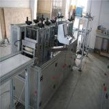 비 길쌈된 의학|기계를 만드는 외과 가면