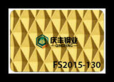 hoja de acero inoxidable de sellado estereoscópica de la decoración revestida del color 3D (A130)