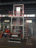 Фабрика изготовления для машины пленки PE дуя