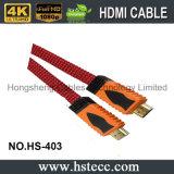 Gold überzogenes flaches HDMI Kabel Belüftung-für HDTV mit Ethernet