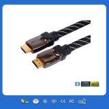저가 물집 패킹 HDMI 2.0 케이블
