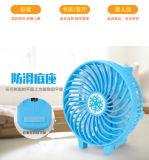 Вентилятор цены по прейскуранту завода-изготовителя Humanized портативная пишущая машинка ручной миниый электрический, вентилятор USB перезаряжаемые
