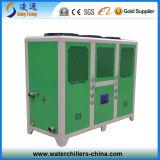 Refrigerador de agua vendedor caliente revisado del surtidor y refrigerador del aire