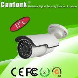 Macchina fotografica impermeabile del IP della macchina fotografica del CCTV della Cina del IP della macchina fotografica del richiamo superiore del CCTV