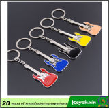 Giftのための方法Colorful Guitar Shape Keychain