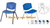 標準的な商品、昇進のプラスチックスタッキングの椅子