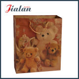 Мешок подарка бумаги слоения нестандартной конструкции бумаги 210 цвета слоновой кости штейновый