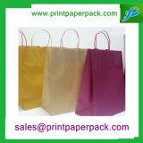 低価格の標準クラフト紙のギフトのハンドル袋