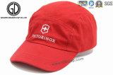 Hot Sale Boa qualidade Visor Baseball Golf Hat Sports Cap