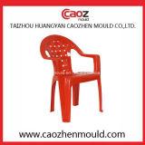 アームまたは大人の椅子のためのプラスチック射出成形