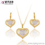 베스트셀러 우아한 Heart-Shaped 다색 금 보석은 선물 또는 당을%s -63614 놓았다