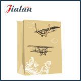 Packpapier-Einkaufen-Träger-Geschenk-Beutel Stock-Zeichnungs-Entwurfbrown-