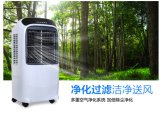 Dispositivo di raffreddamento di aria evaporativo portatile
