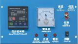 Secador de secagem de Rod do forno do cozimento do elétrodo automático (ZYHC-20)