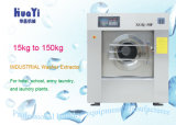 Xgqシリーズ産業洗濯機、洗濯機の抽出器15-150kg