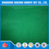HDPE 100% сетки предохранения от травы сотка сеть тени Sun
